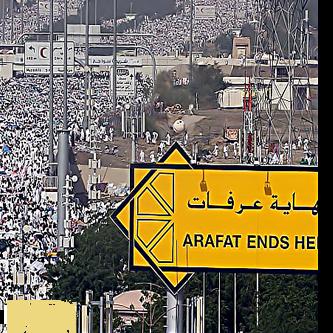 اشهر معلومات عن الحج بالصور منتديات جسر العرب Islam Playbill