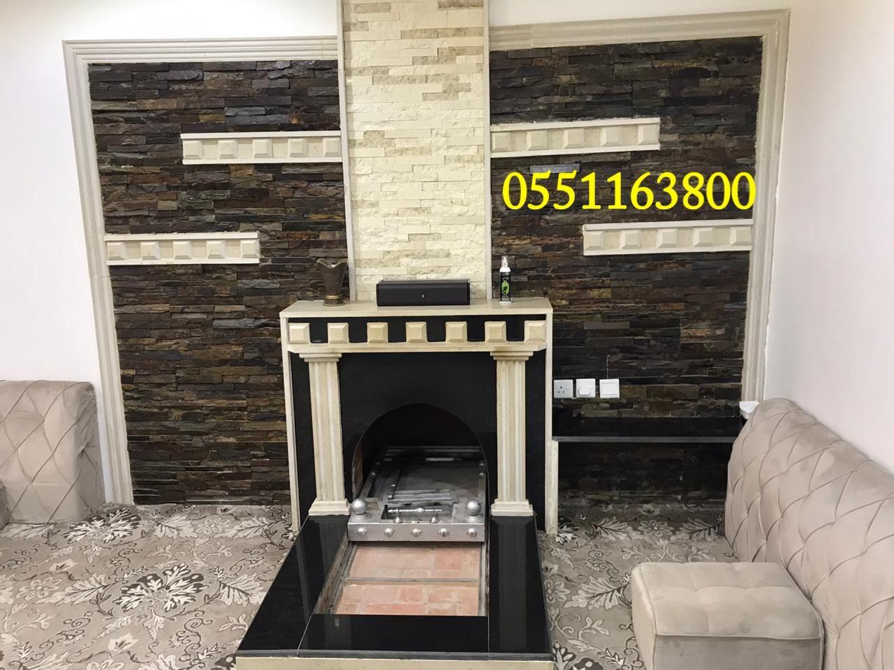 صورمشبات ديكور Fireplace Home Decor Home