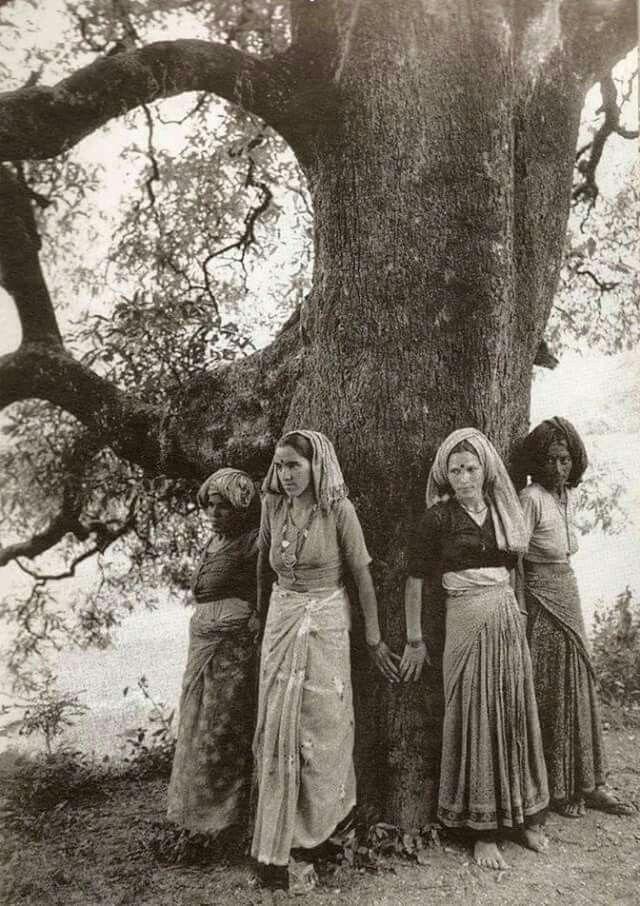 Pin by Kyoto 🎎 on لندن Vintage gypsy, Gypsy life, Women