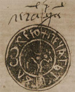 Self exile: 1645-Stabilirea hotarului dintre Isacova si targul Orhei
