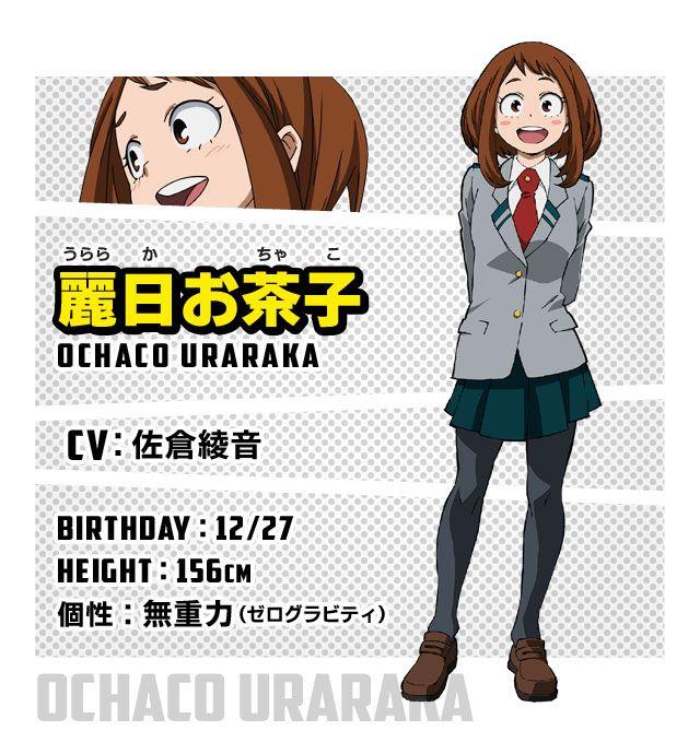 麗日お茶子 制服 my hero boku no hero academia hero academia characters