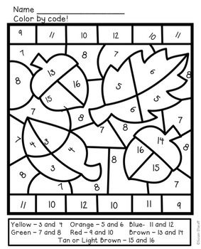 Math Coloring Sheets For Fall Addition And Subtraction To 20
