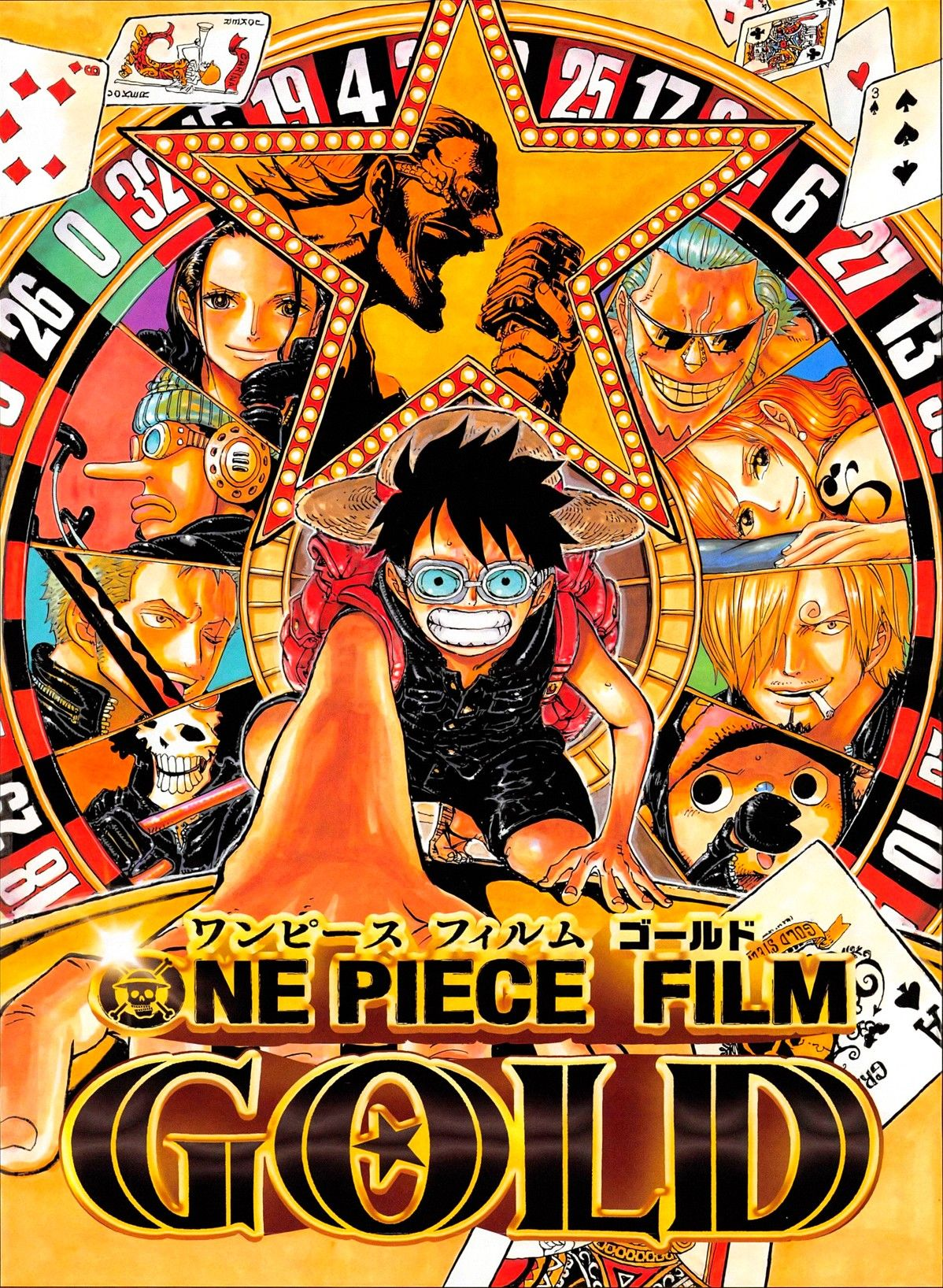 Dub Talk Presents Summer At The Movies One Piece Film Gold Youtube