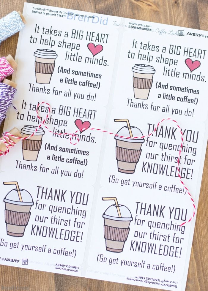 The 5 minute coffee teacher appreciation gift free printable the 5 minute coffee teacher appreciation gift negle Images