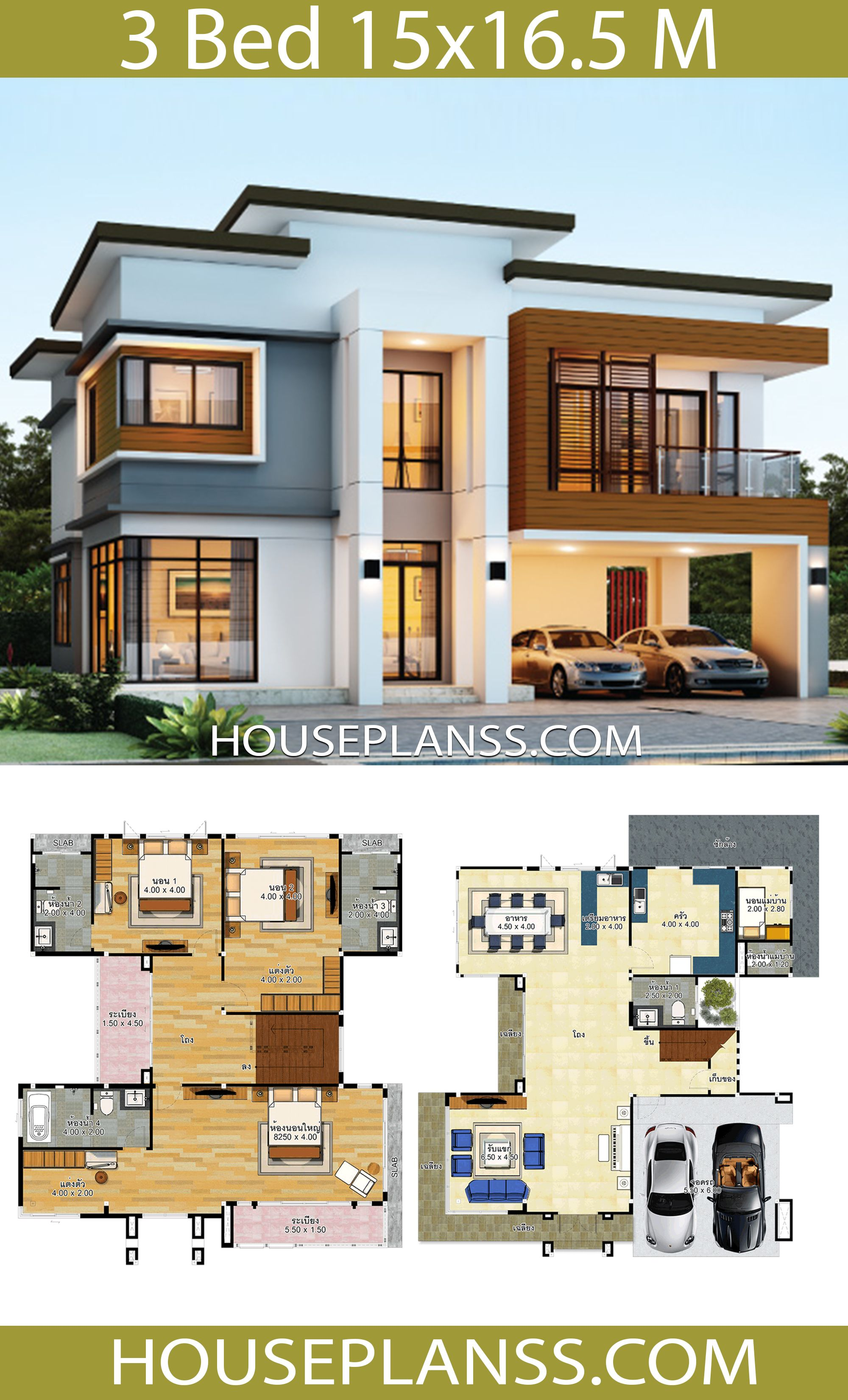House Design Idea 15x16 5 With 3 Bedrooms House Plans 3d House Plans Mansion Duplex House Design Dream House Plans