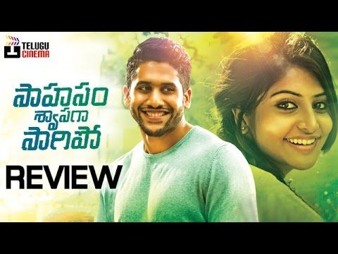 Saahasam Swaasaga Saagipo Movie Review Latest Movie Trailers Telugu Cinema Telugu Movies