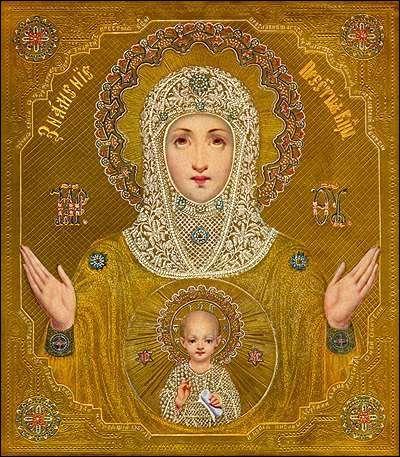 Our Lady of Tsarskoe Selo    Call me sacrilegious, but I want to recreate Ikons in a modern/fashiony way.