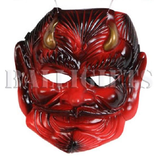 Devil Halloween Mask One Size Balli Gifts Halloween Party
