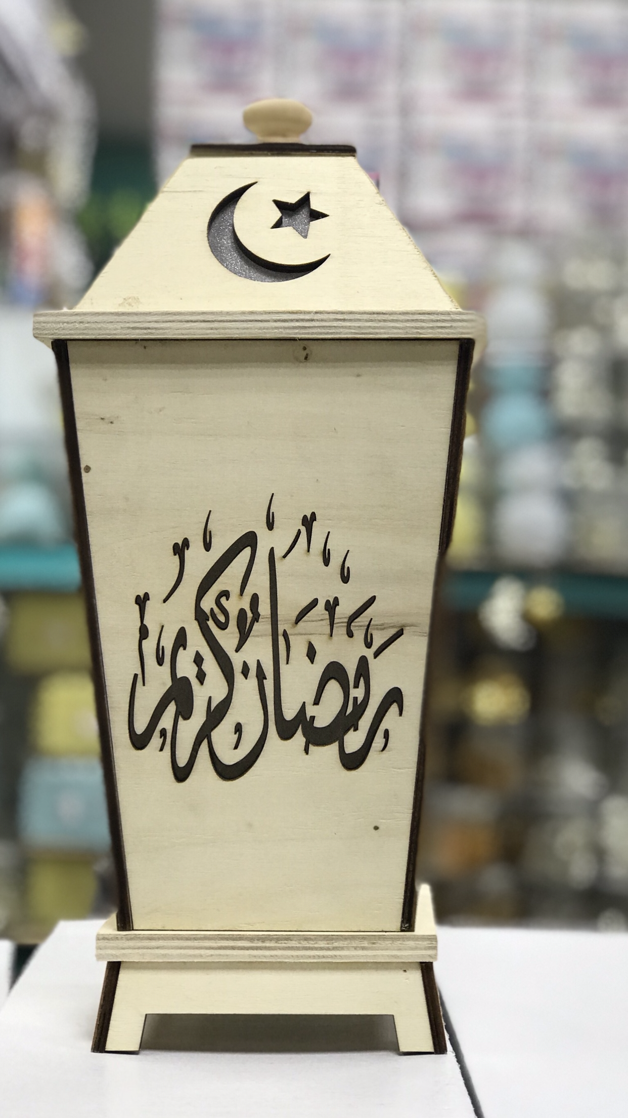 رمضان رمضان كريم رمضانيات مصباح تحفة تحف ديكور Novelty Sign Novelty Home Decor