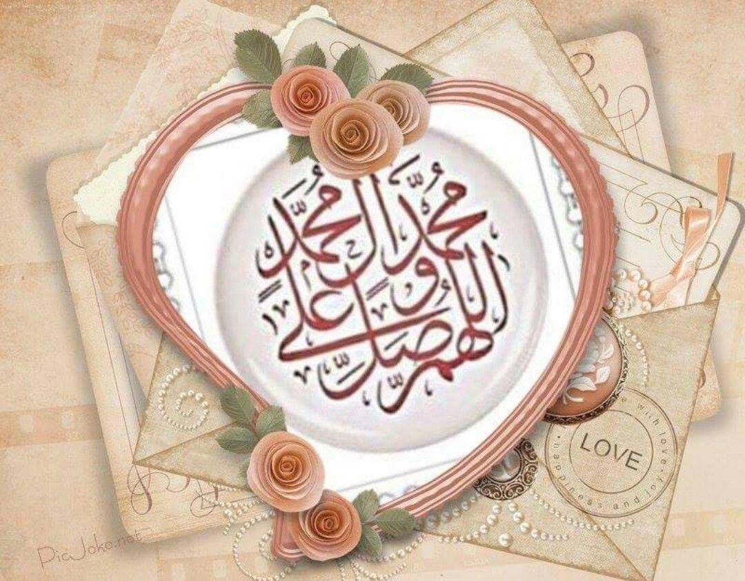 اللهم صل على محمد وال محمد Decorative Plates Decor Entertaining