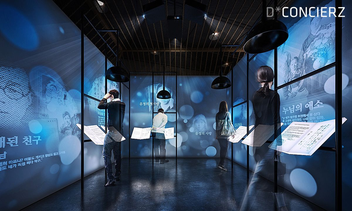 Exhibition Room D : Pin by glenn dacumos on interactive pinterest