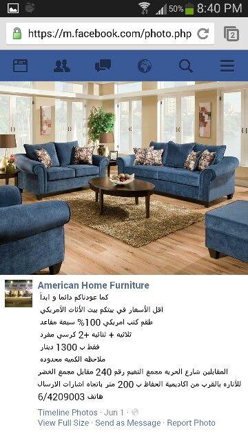 Jvjvjcj American Home Furniture Interior Design Furniture