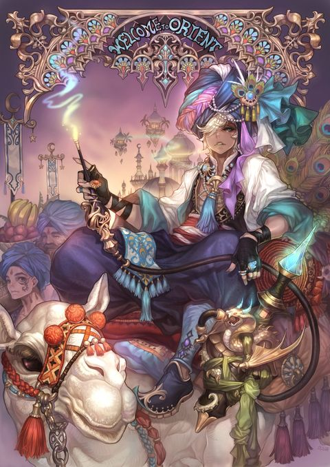 「Arabian Nights」/「olivia」のイラスト [pixiv] | pathfinder ...