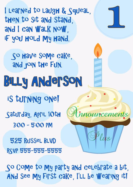 5x7 First Birthday Invitation (with or without photo) by AnnouncementsPlus, $15.00