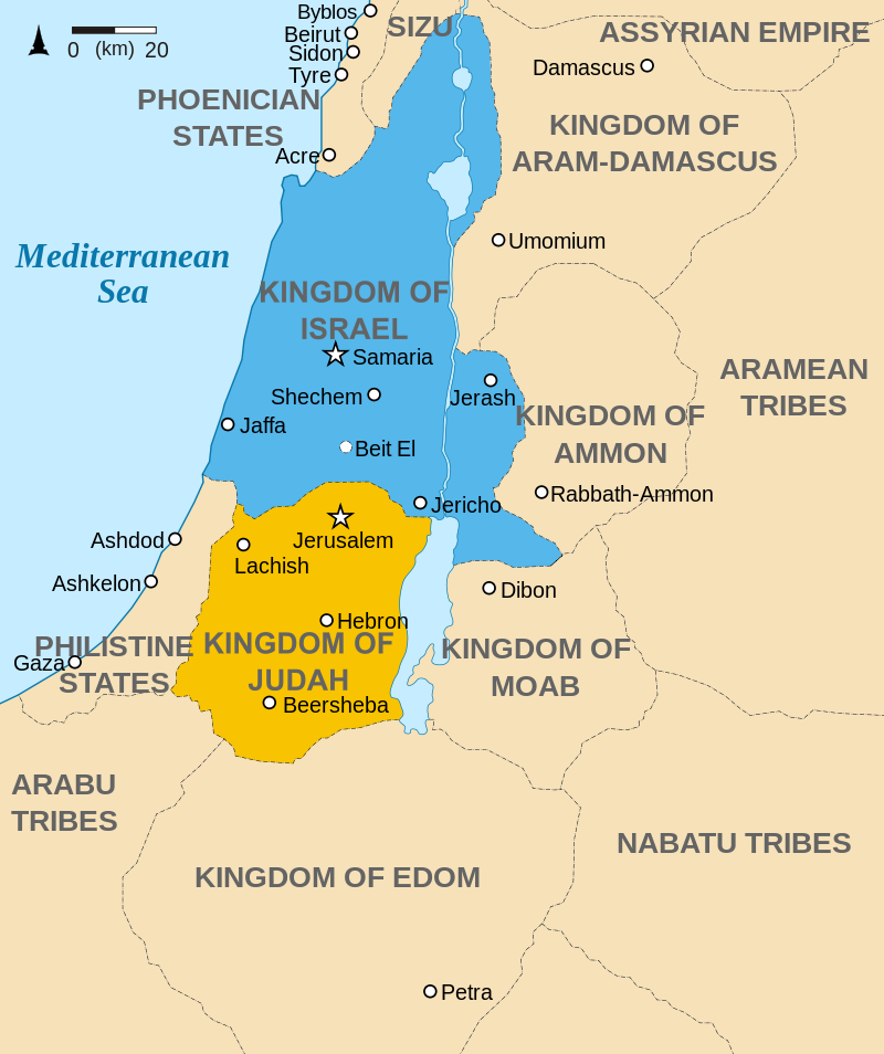 Jerusalem Judea Samaria And The Ends Of The Earth Map.Ancient Maps N Kingdom Of Israel Capital Samaria S Kingdom Of