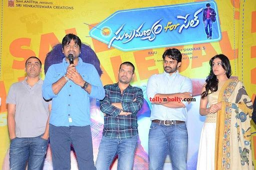 SFS Audio Release Postponed