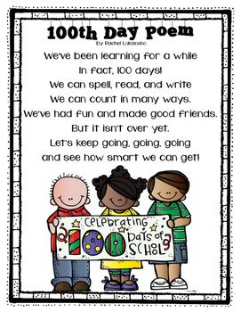 A short and sweet poem to learn for the 100th day of school