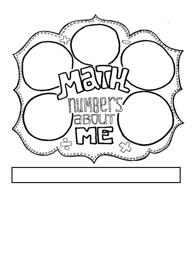 Numbers About Me Cover Page (4 designs) GREAT for Back to