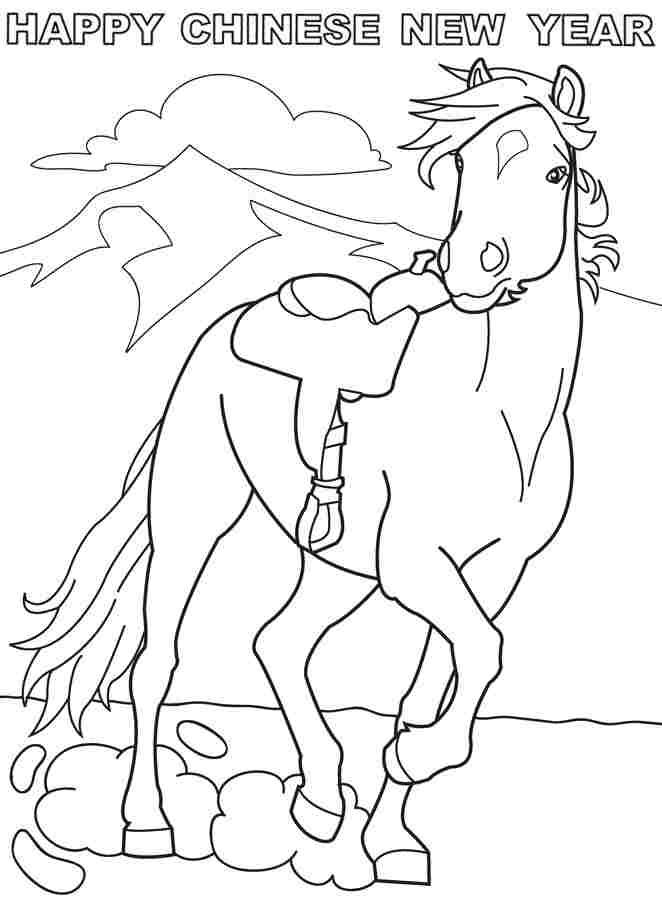 free coloring pages wooden horse chinese new year 2014 for