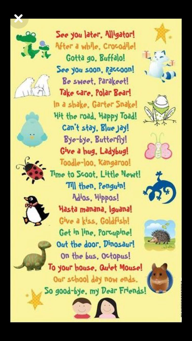 Funny rhymes for Andrews name