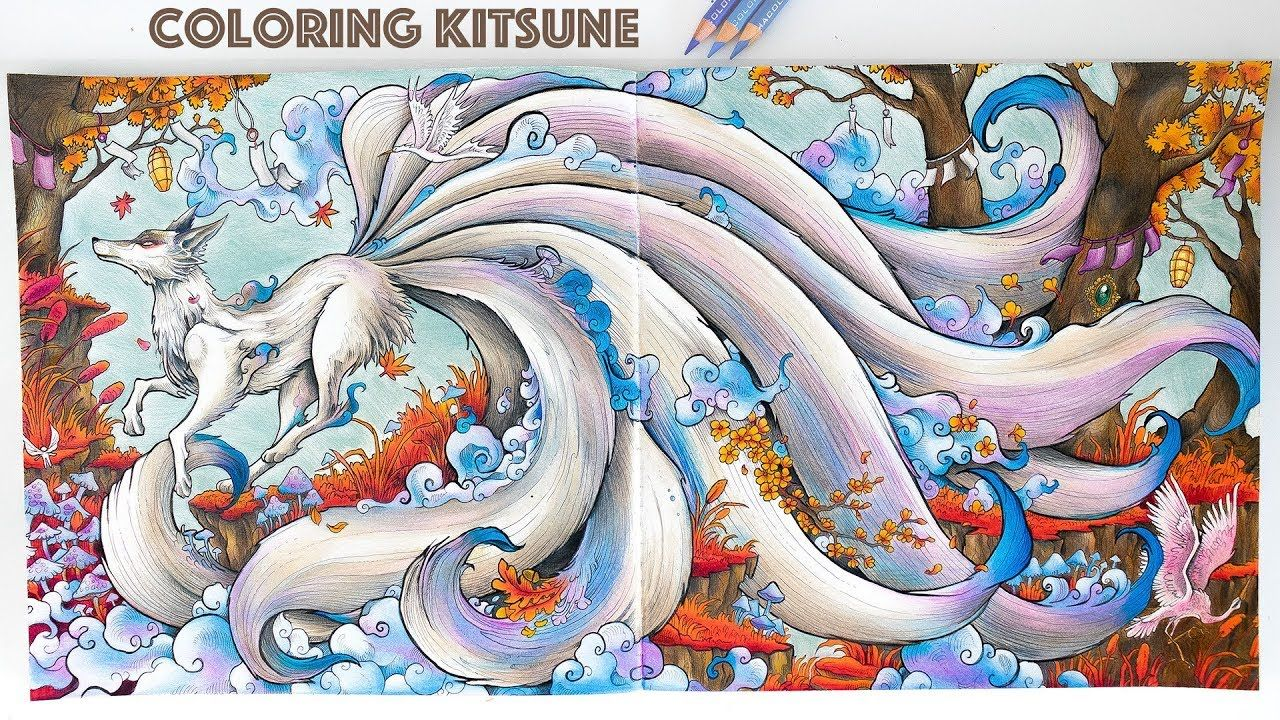 Coloring Kitsune From Mythomorphia Coloring Book Speed Coloring Coloring Books Coloring Book Art Abstract Coloring Pages