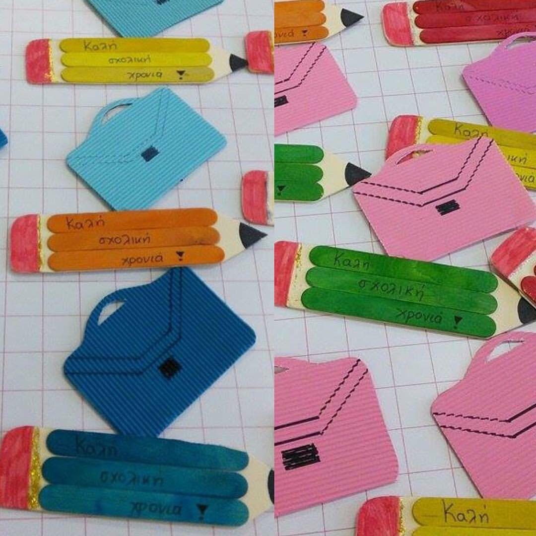 Pencilbag with paper and tongue dipressors - Μολυβοτσάντα με χαρτόνι και γλωσσοπίεστρα