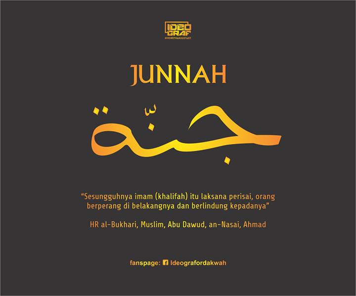 Junnah
