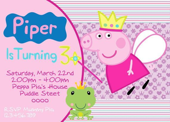 peppa pig birthday invitations free