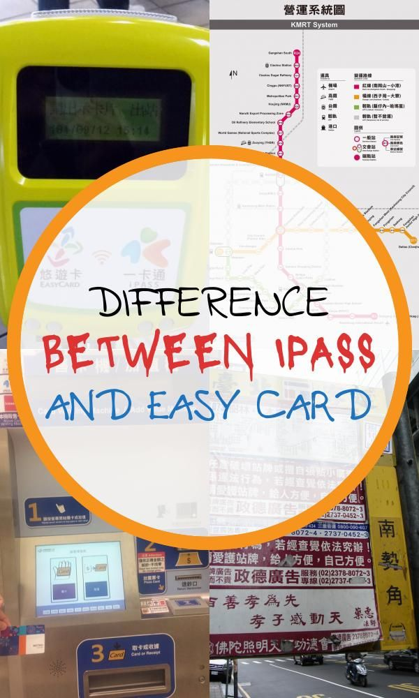 17 Primairet Difference Between Ipass And Easy Card Simple Cards Cards Easy
