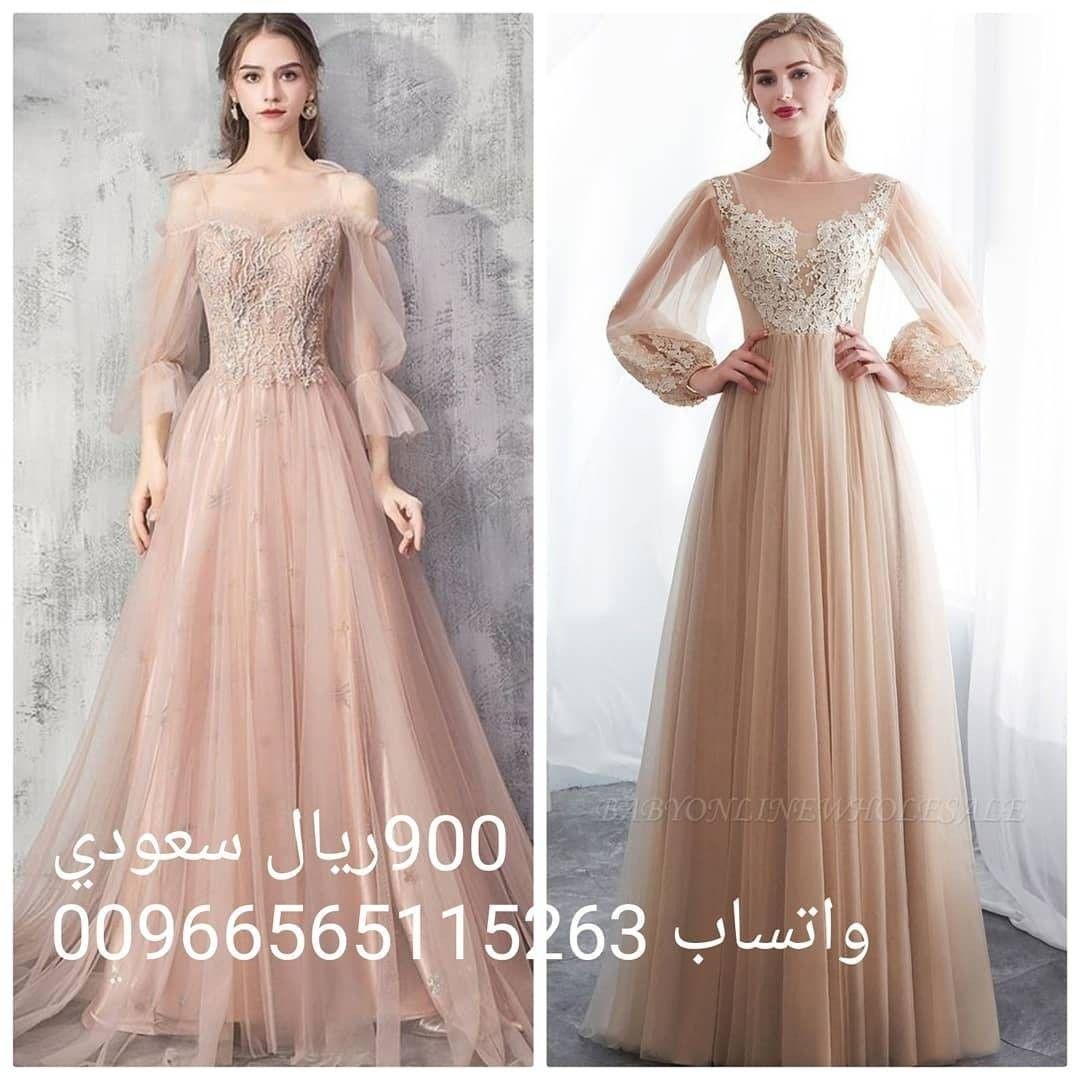 فساتين سهرة Evening Dresses Shared A Post On Instagram متجر توفا اجمل فساتين الزفاف والسهره بسعر مناسب جدا لكل ال Dresses Formal Dresses Formal Dresses Long