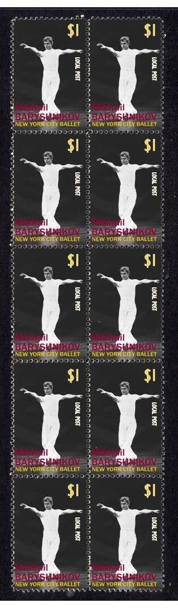 Mikhail Baryshnikov NY Ballet Strip of 10 Mint Stamps 3 | eBay