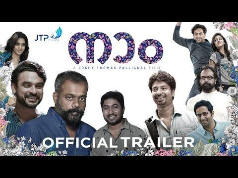 Boomerang full malayalam movie free download