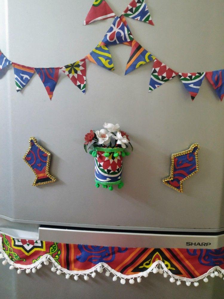 طريقه تزيين الثلاجه بحاجات سهله وغير مكلفه Ramadan Crafts Ramadan Decorations Ramadan Kids