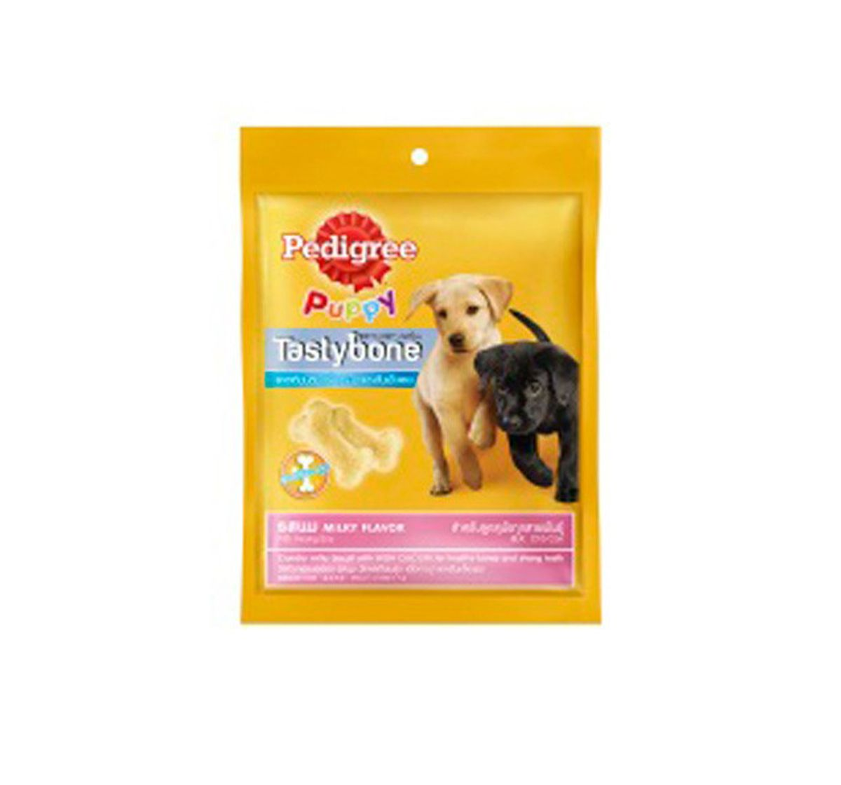 Pedigree Puppy Tasty Bone Milky Biscuit 150 Gm Pet Supply