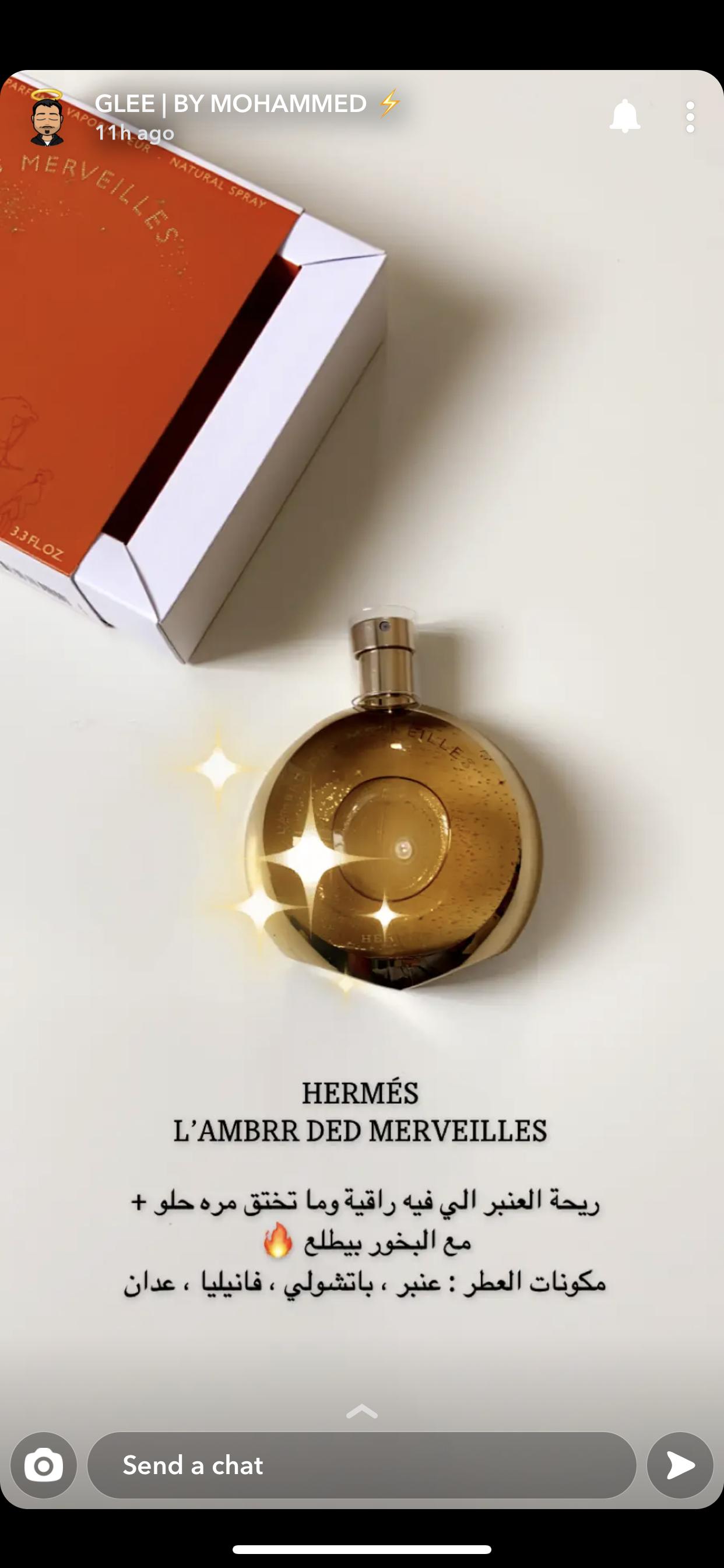 Pin By Samar Anan On عطور فرنسية Perfume Perfume Bottles Beauty