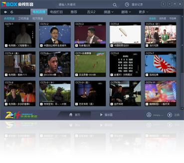 cntv网络电视台l_CBox央视影音客户端官方下载- CCTV及卫视高清同步直播点播-CNTV ...