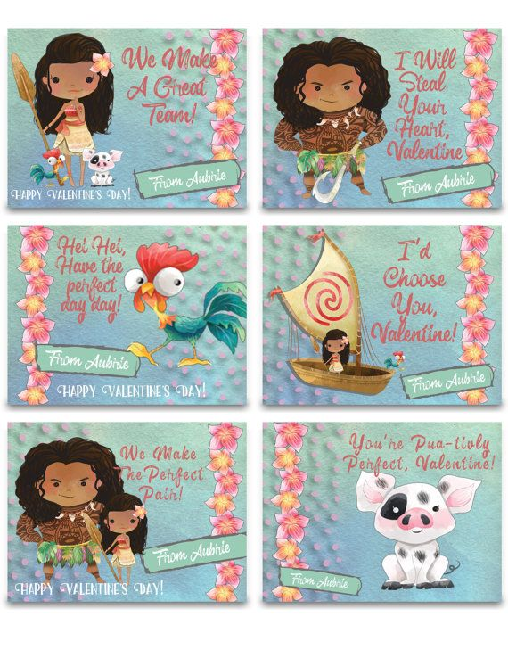 Heartwarming Disney Moana Printable Valentines Cards for Kids ...