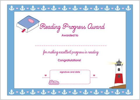 Reading Progress Printable Award Certificate Printables Award