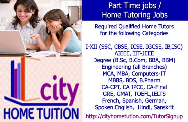 Home Tutor Jobs In Hyderabad And Secunderabad Dear Tutors Are You