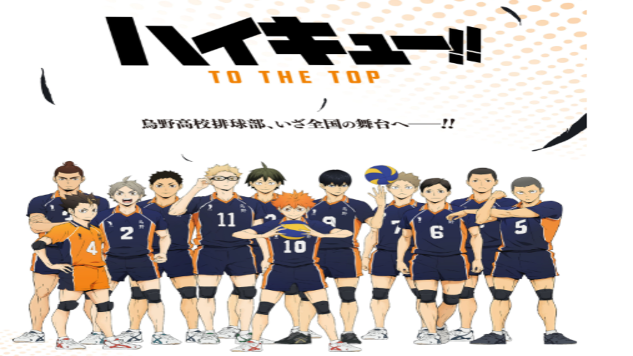 Haikyuu Animes Official Website Announced That The Show S Season 4 Is Titled Haikyuu Haikyuu Season 4 Season 4