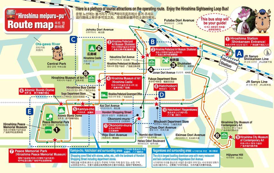 Hiroshima Sightseeing Loop Bus Free with JR Pass Japan Guide