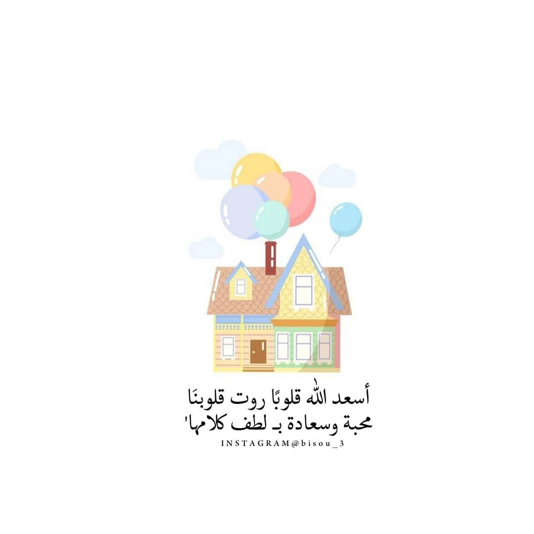 Pin By حافظة القرآن On Ramadan Crafts Ramadan Crafts Iphone Wallpaper Instagram