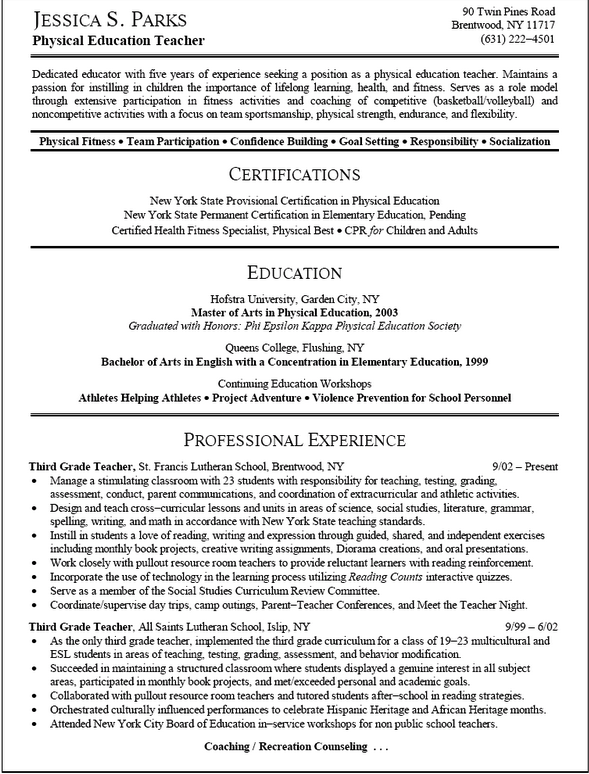 Physical Education Teacher Resume Resumesdesign Teacher Resume Examples Physical Education Teacher Elementary Teacher Resume