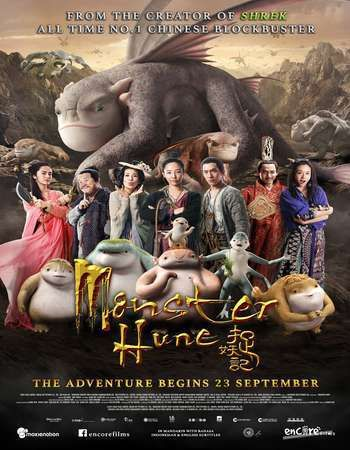 Monster Hunt 2016 Hindi Dubbed 720P BRRip x264 Free Download Movie - Movies  Box