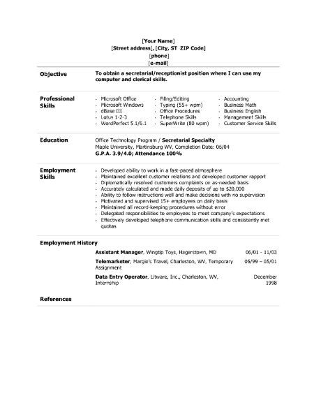 resume sample - administrative assistant