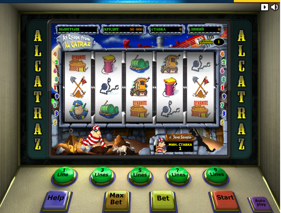 Игровые автоматы играть бесплатно алькатрас 2 сезон казино игровые автоматы ибонусы за регистрацыю