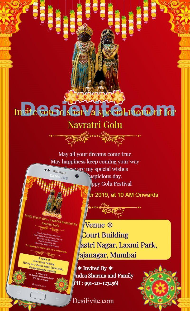 Golu Invitation Card For Whtsapp Golu Navratri Invitation