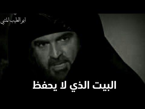 مفاخر العرب سيف الدولة يتحدى ابو الطيب المتنبي بأن يقول له شعر لا يستطيع حفظه Youtube In 2021 Movie Posters Fictional Characters Movies