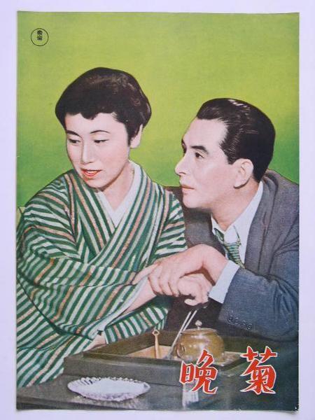 Cinema Jap