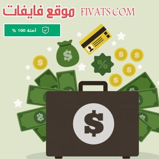 فايفات للخدمات المصغرة المواقع العربية لبيع وشراء الخدمات المصغرة ماهي Blog Posts Blog Post